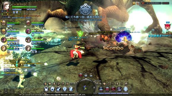 DN+2012-07-04+17-35-52+Wed_convert_20120704191032.jpg