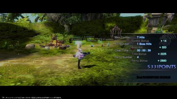DN+2012-07-12+03-14-45+Thu_convert_20120712202556.jpg