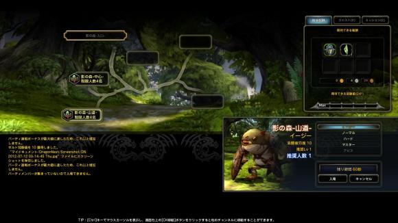 DN+2012-07-12+03-15-16+Thu_convert_20120712202606.jpg