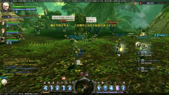 DN+2012-07-17+14-46-02+Tue_convert_20120718204019.jpg