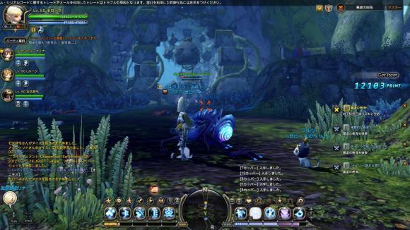 DN+2012-07-17+14-49-05+Tue_convert_20120718204033.jpg