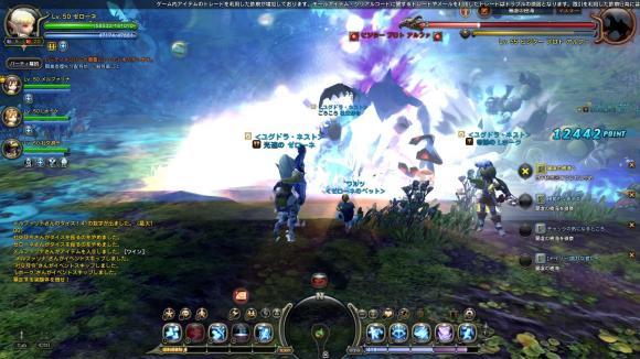 DN+2012-07-17+14-49-49+Tue_convert_20120718204050.jpg