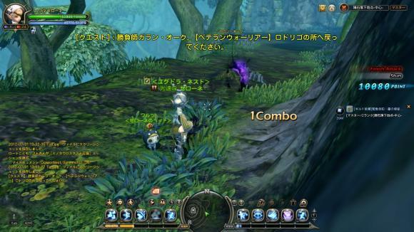 DN+2012-07-31+13-33-36+Tue_convert_20120731174819.jpg