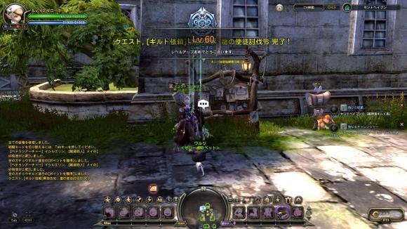DN+2012-08-01+12-58-27+Wed_convert_20120801231805.jpg