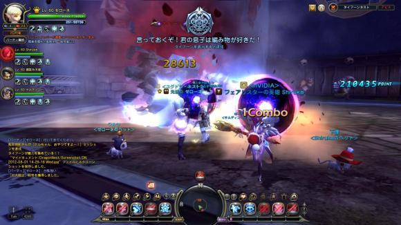 DN+2012-08-01+14-30-18+Wed_convert_20120802132759.jpg