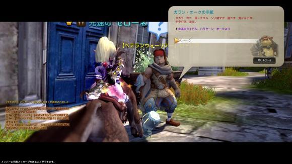 DN+2012-08-01+16-41-39+Wed_convert_20120802132856.jpg