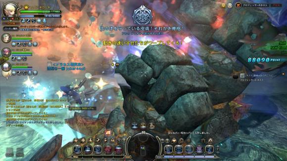 DN+2012-08-02+14-54-09+Thu_convert_20120803124214.jpg