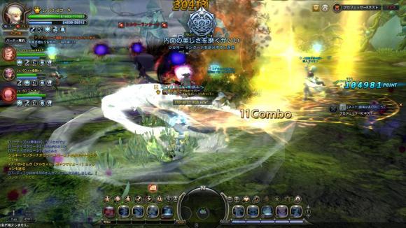 DN+2012-08-02+14-57-23+Thu_convert_20120803124225.jpg