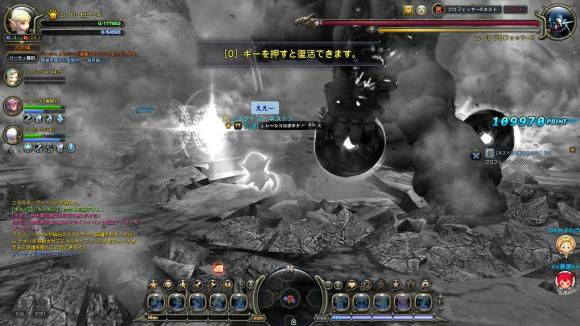 DN+2012-08-02+15-01-43+Thu_convert_20120803124236.jpg