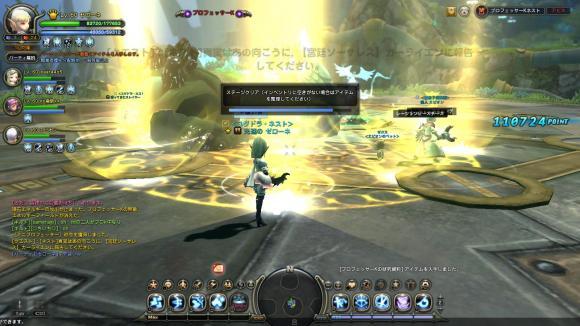 DN+2012-08-02+15-03-23+Thu_convert_20120803131042.jpg