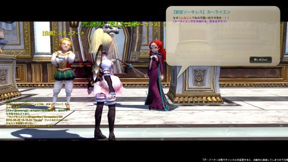 DN+2012-08-02+16-15-38+Thu_convert_20120803124248.jpg