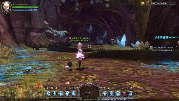 DN+2012-08-07+11-03-27+Tue_convert_20120808100624.jpg