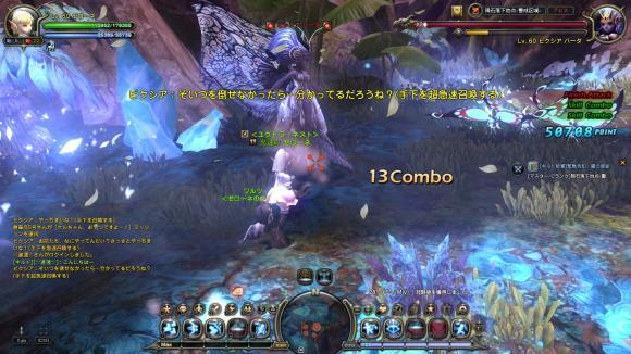 DN+2012-08-07+11-06-25+Tue_convert_20120808100711.jpg