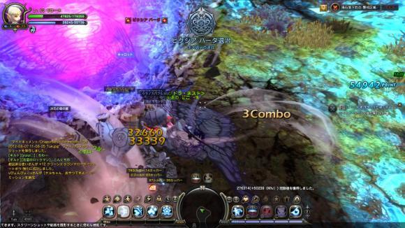 DN+2012-08-07+11-07-38+Tue_convert_20120808100731.jpg