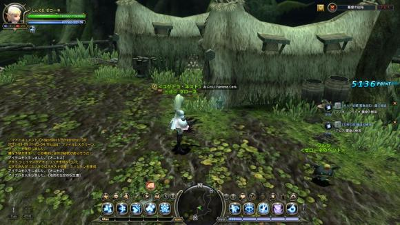 DN+2012-08-09+11-21-26+Thu_convert_20120809134930.jpg