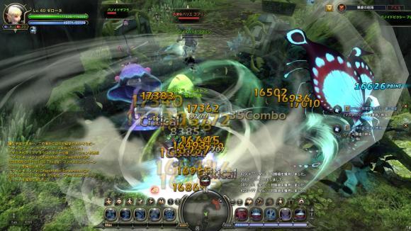 DN+2012-08-09+11-22-49+Thu_convert_20120809134944.jpg