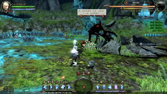 DN+2012-08-09+11-28-05+Thu_convert_20120809135042.jpg