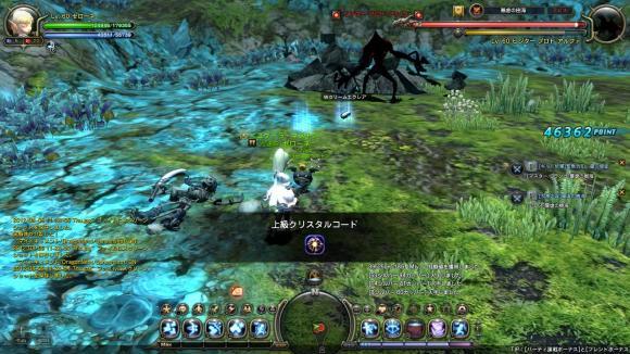 DN+2012-08-09+11-29-15+Thu_convert_20120809135057.jpg