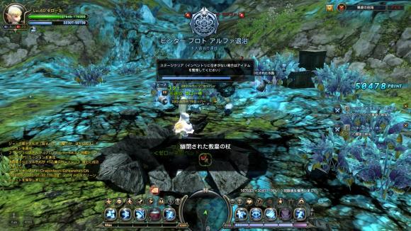 DN+2012-08-09+11-31-36+Thu_convert_20120809135117.jpg