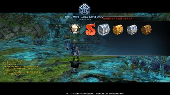 DN+2012-08-09+11-32-00+Thu_convert_20120809135135.jpg