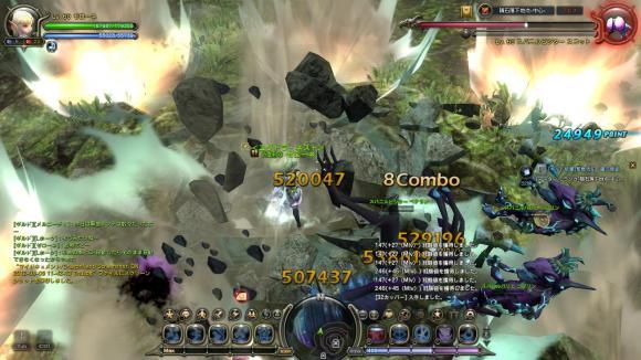 DN+2012-08-09+11-42-24+Thu_convert_20120810114123.jpg