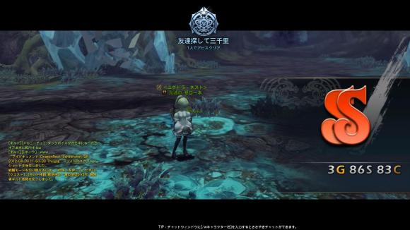 DN+2012-08-09+11-50-22+Thu_convert_20120810114254.jpg