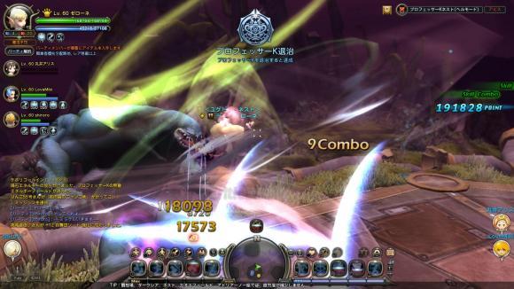 DN+2012-08-22+12-33-25+Wed_convert_20120822184339.jpg