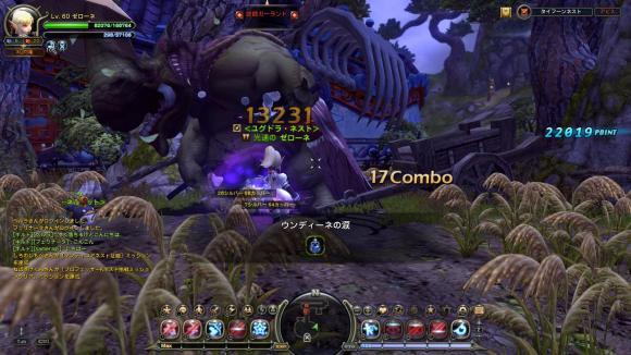 DN+2012-09-06+14-29-18+Thu_convert_20120907181258.jpg