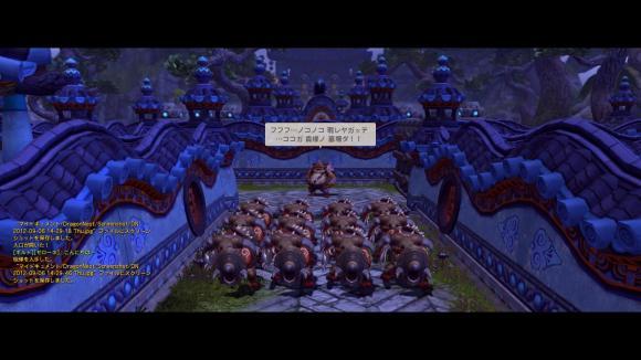 DN+2012-09-06+14-30-27+Thu_convert_20120907181339.jpg
