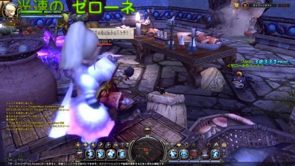 DN+2012-09-06+14-31-39+Thu_convert_20120907181355.jpg