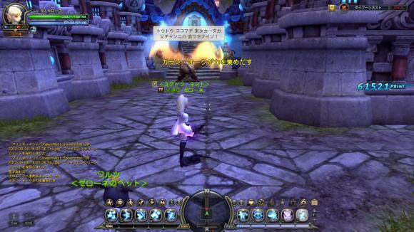 DN+2012-09-06+14-35-47+Thu_convert_20120907181410.jpg