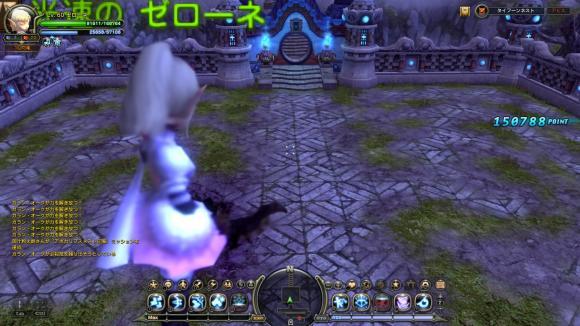 DN+2012-09-06+14-55-12+Thu_convert_20120907181427.jpg