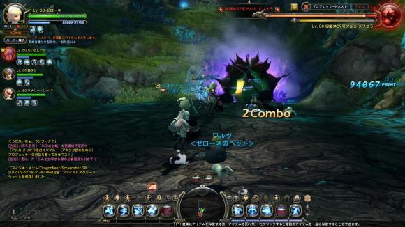 DN+2012-09-12+18-31-52+Wed_convert_20120913151631.jpg