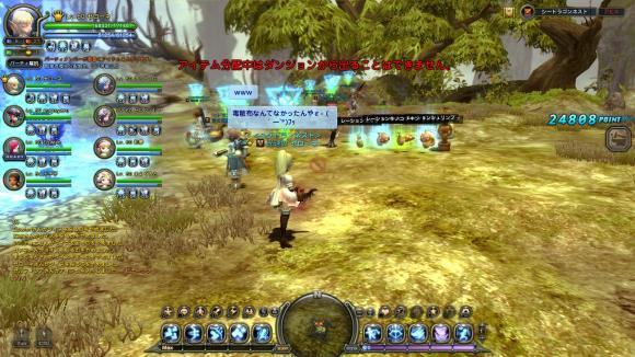 DN+2012-10-01+16-52-38+Mon_convert_20121001181035.jpg