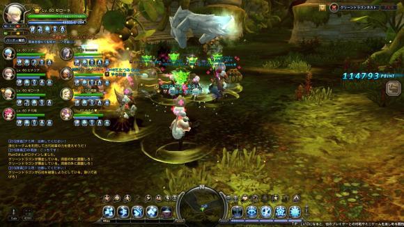 DN+2012-10-03+17-07-47+Wed_convert_20121003184020.jpg