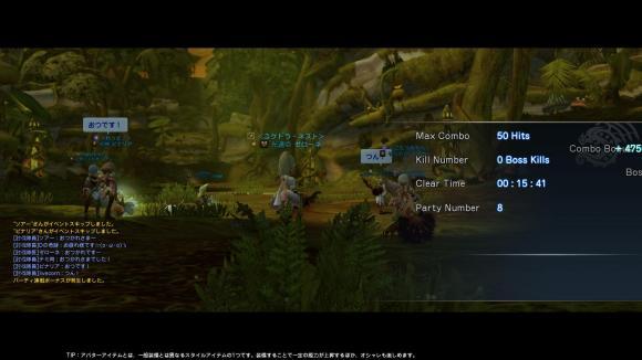 DN+2012-10-03+17-09-56+Wed_convert_20121003184048.jpg