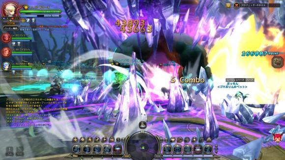 DN+2012-10-04+16-23-23+Thu_convert_20121004185336.jpg