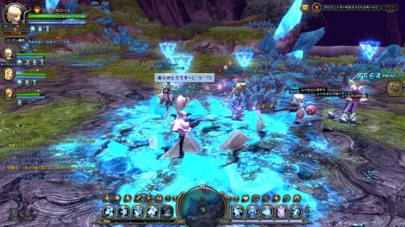 DN+2012-10-04+17-47-56+Thu_convert_20121004185410.jpg