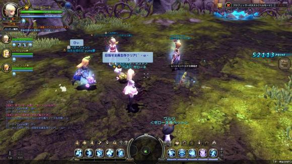 DN+2012-10-04+18-02-12+Thu_convert_20121004185420.jpg