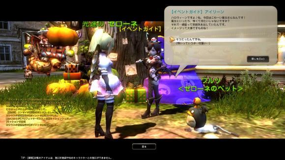 DN+2012-10-31+18-27-54+Wed_convert_20121031203104.jpg