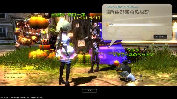 DN+2012-10-31+18-28-38+Wed_convert_20121031203114.jpg