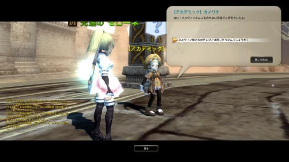 DN+2012-11-26+18-17-37+Mon_convert_20121204180640.jpg