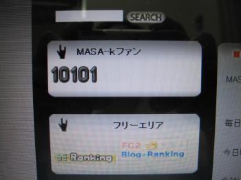 IMG_1117_convert_20120807101145.jpg
