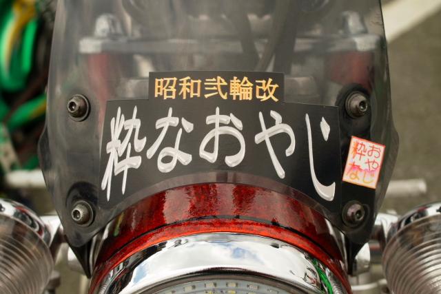 20120504-003.jpg