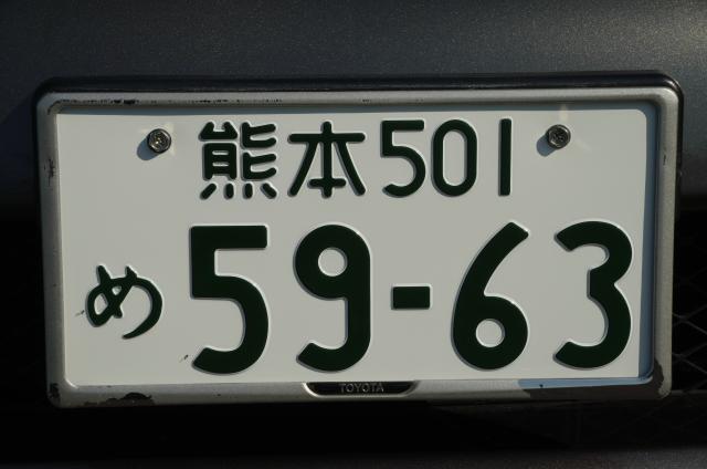 R0014351.jpg