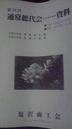 2012051821440001.jpg