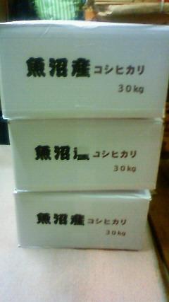 201209251532000.jpg