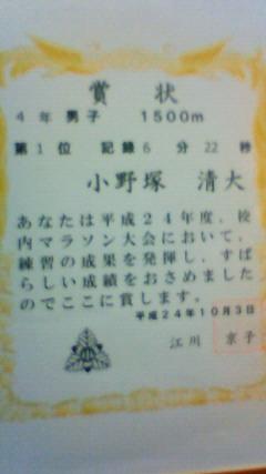 NEC_0250.jpg