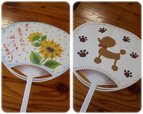 cats1_20120828155537.jpg