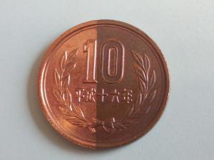 10円エアロラップ